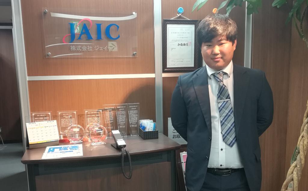 土佐さんの就職成功体験談:緑化資材メーカー