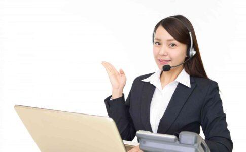 コールセンターで働く正社員とは?仕事内容・スキル・年収をご紹介