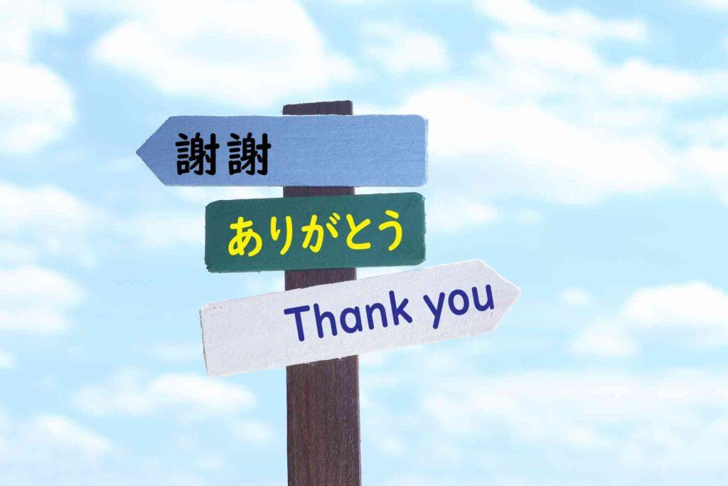 翻訳に必要なスキルと資格