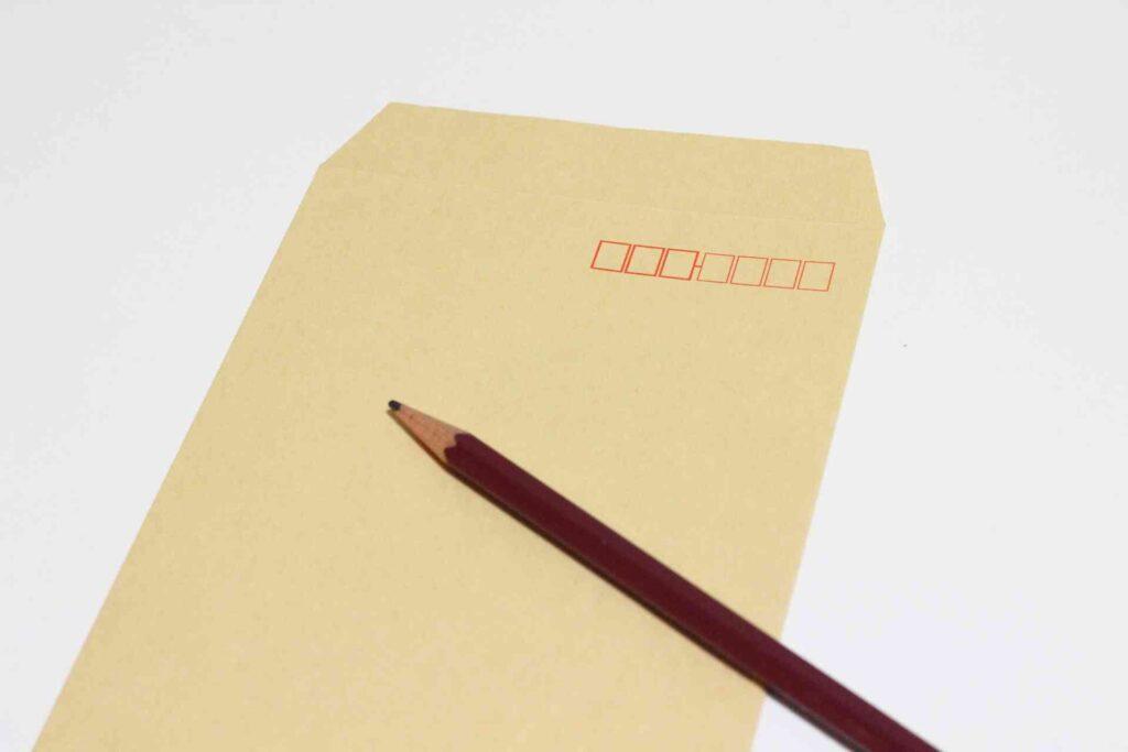 ハローワーク応募先企業への送付状の書き方【記入例あり!】