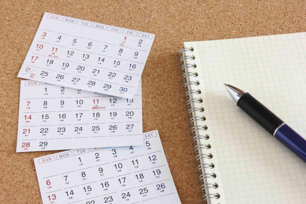 無職から転職するまでの期間は一般的にどのくらい?
