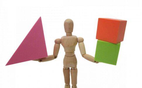 無職とニートの違いとは?就職するための方法やおすすめの仕事も解説