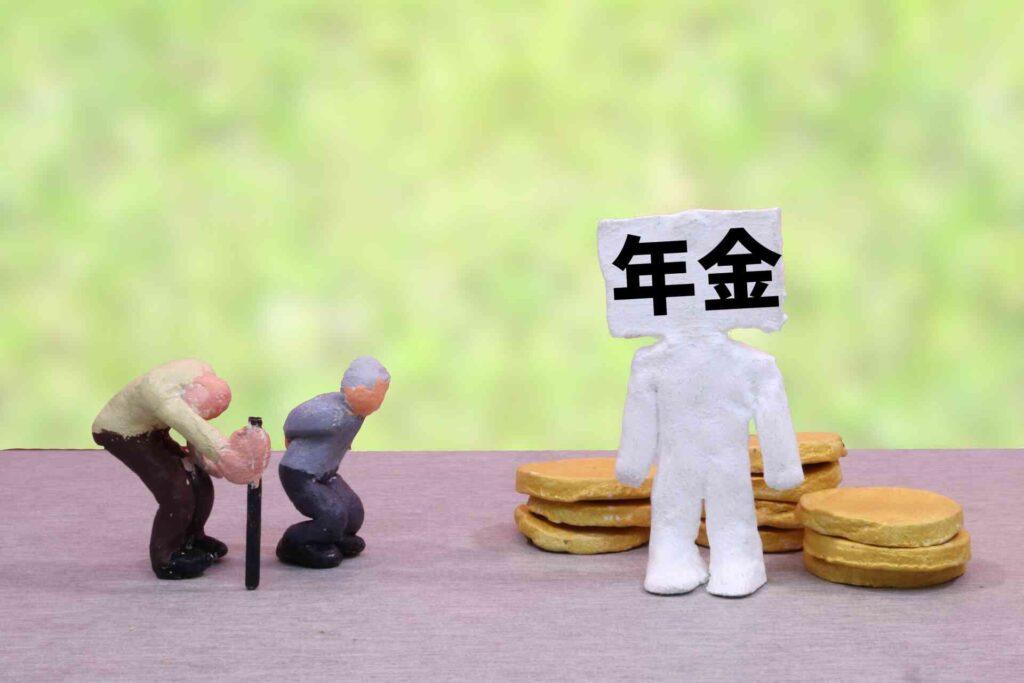 無職でも国民年金保険料の支払い義務はある